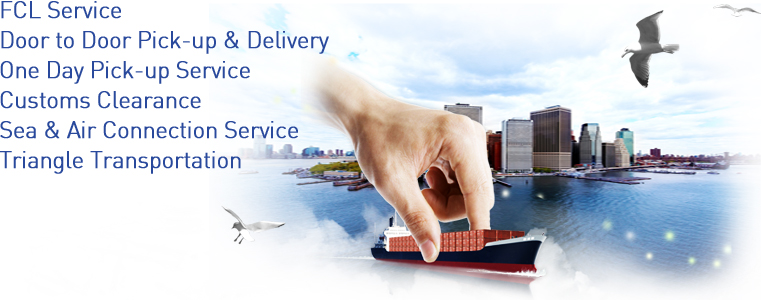 FCL Service 